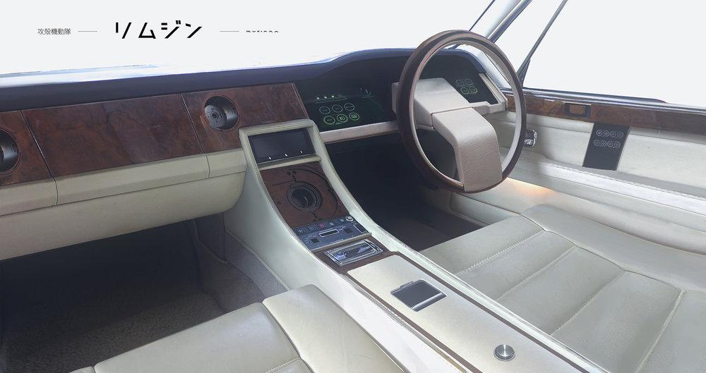 120315_VEH_INT_Limousine_MK_01B.jpg