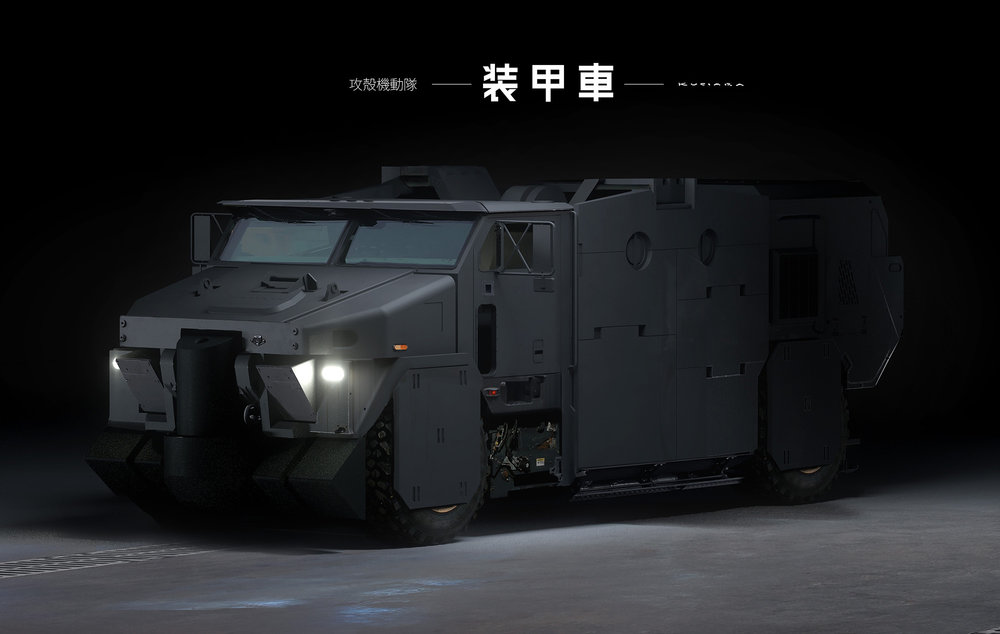 150903_VEH_ArmoredCarrier_MK_v001A.jpg