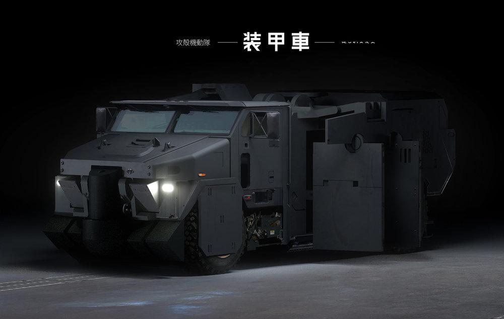 150903_VEH_ArmoredCarrier_MK_v001B.jpg