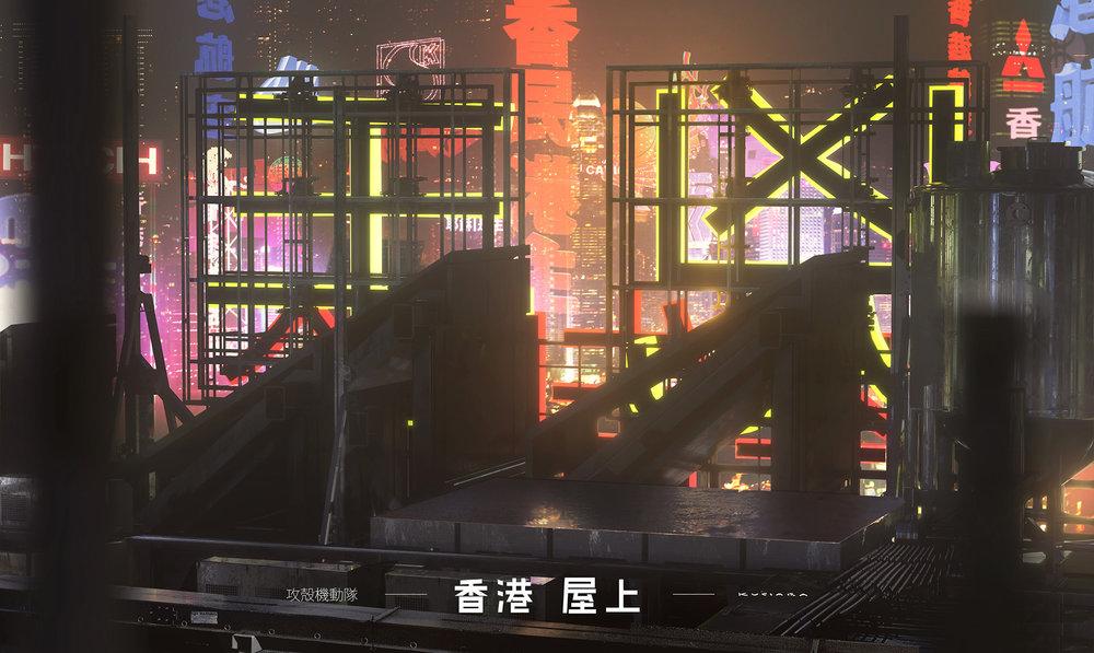 121815_EXT_HongKongRooftop_MK_01.jpg