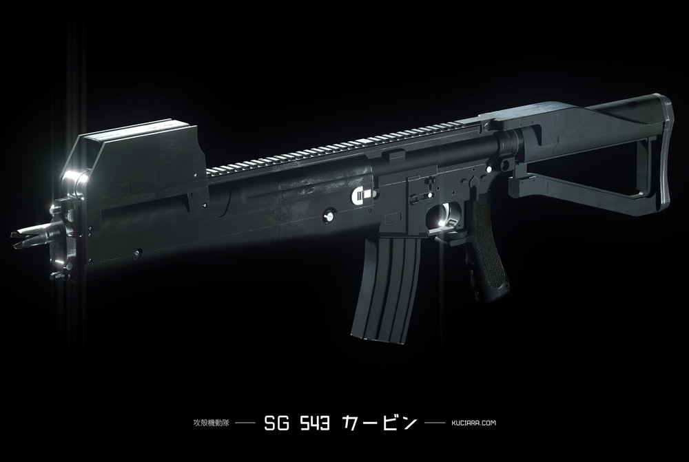 150813_WPN_Rifle_MK_v001.jpg