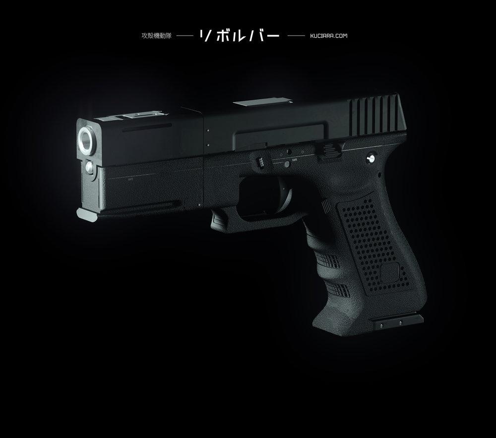 151815_WPN_Pistol_MK_v001A.jpg