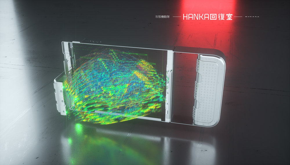 102715_PRP_HankaVScanner_MK_001A.jpg