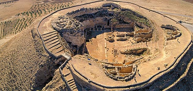 Remains of Upper Herodium