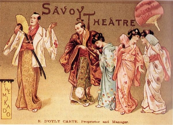 Programme for  The Mikado , 1885