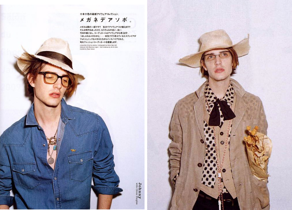 These looks are great. I especially love the twisted straw hats.   Photos:  Hiroto Hata  for Esquire Magazine, Stylist: Yoshi Miyamasu. Photos from  rednewyork .
