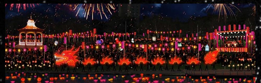 The Moon Lantern Festival.