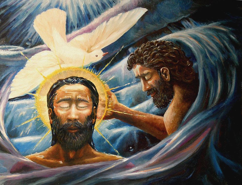 Baptism of Christ, David Zelenka, 2005