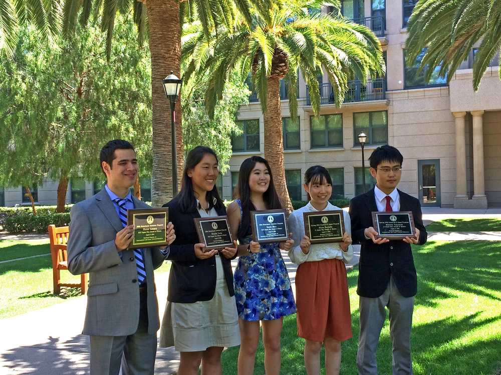 Stanford University 2016 Reischauer Scholars Japan Day honorees