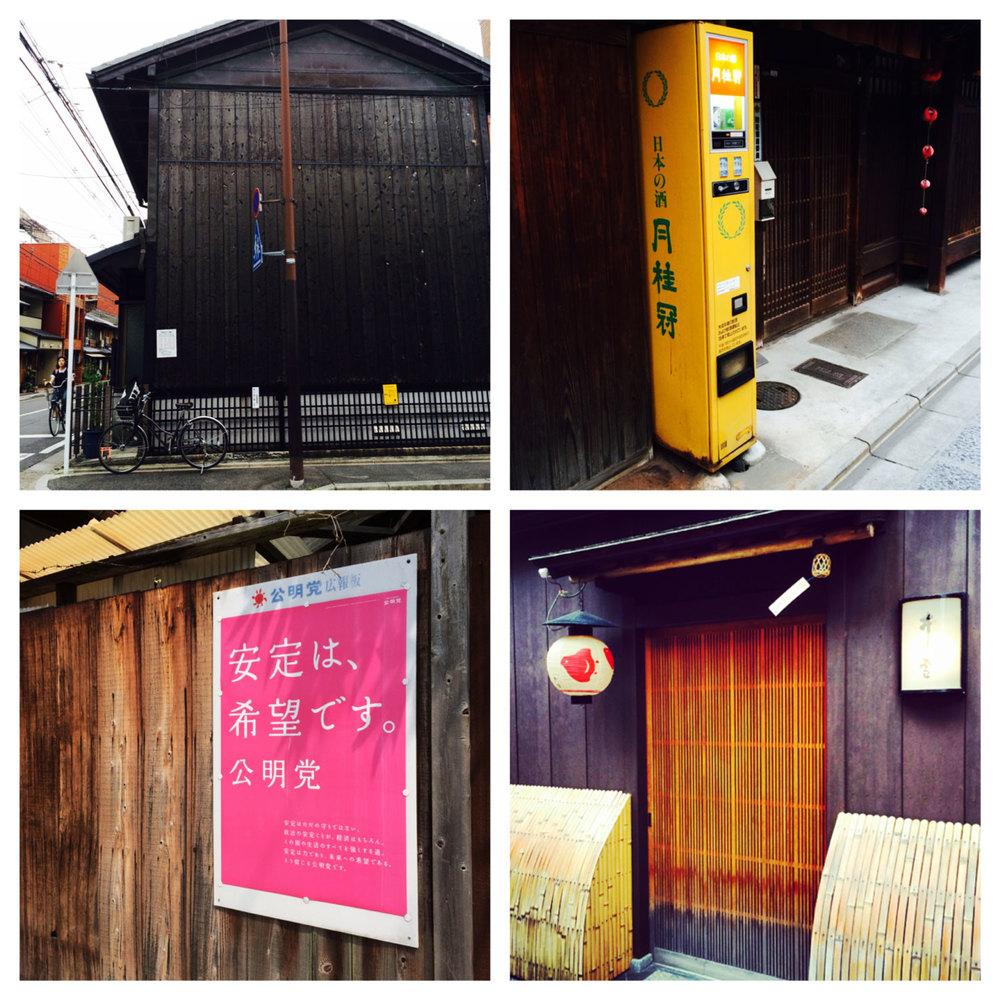 wd-wall-sake.jpg