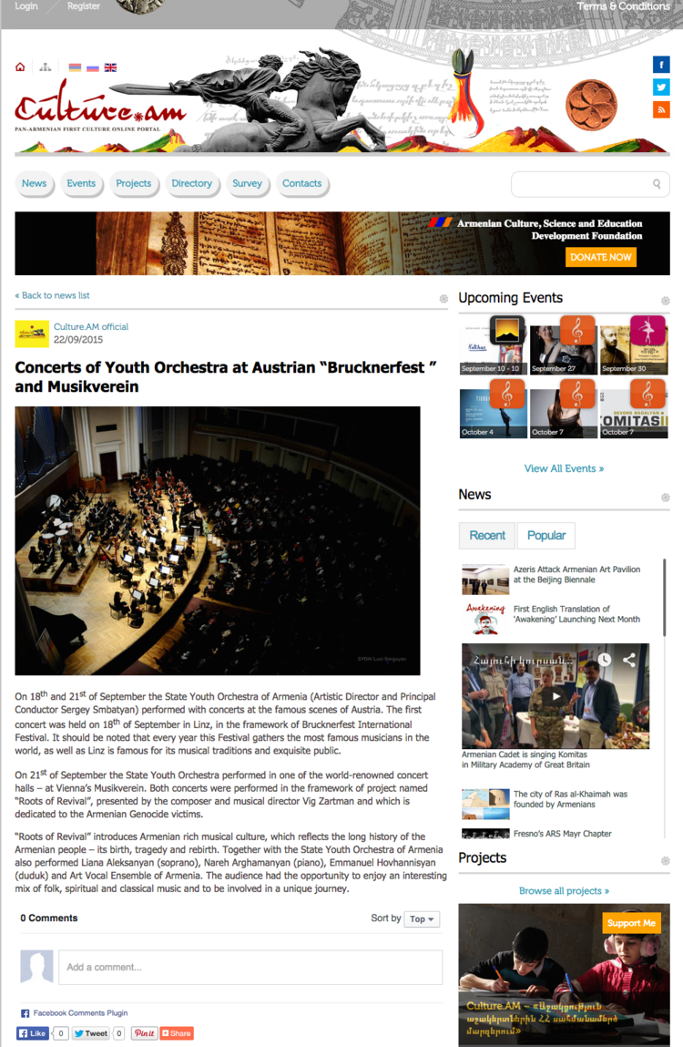 "Concerts+of+Youth+Orchestra+at+Austrian+""Brucknerfest+""+and+Musikverein+++Culture.AM.png"