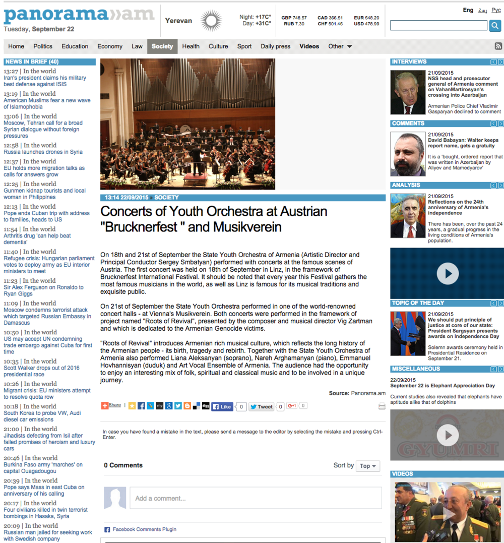 Concerts+of+Youth+Orchestra+at+Austrian++Brucknerfest+++and+Musikverein+-+Society+-+Panorama+++Armenian+news.png