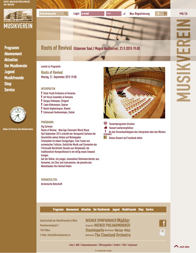 Gesellschaft+der+Musikfreunde+in+Wien.png