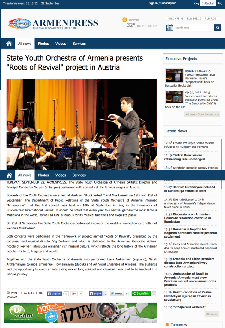 State+Youth+Orchestra+of+Armenia+presents++Roots+of+Revival++project+in+Austria+++ARMENPRESS+Armenian+News+Agency.png
