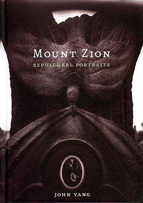 mountzion.jpg