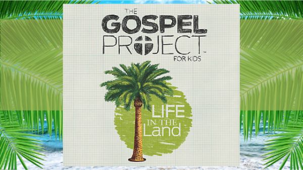 Gospel Project 2015.png