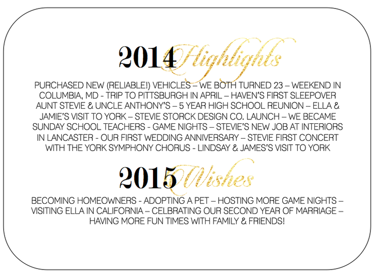 2014 Holiday Cards Highlights & Wishes - Stevie Storck Design Co.