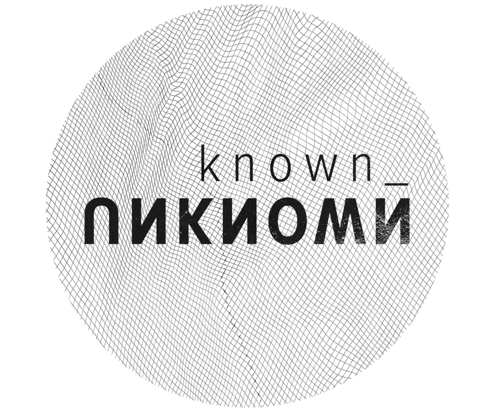 known_unknown 02.png