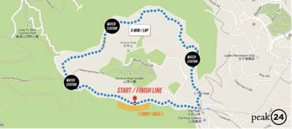 The race course is located on Victoria peak, Lugard Road. The starting line and entertainment area are located on Harlech Road (see map below). For those that have run the race before; this is the same location as previous years. Please be advised that there is no parking available since it is a public road. We recommend you take a taxi up to Peak Square. There will be signs at Harlech road to indicate the way to the starting line