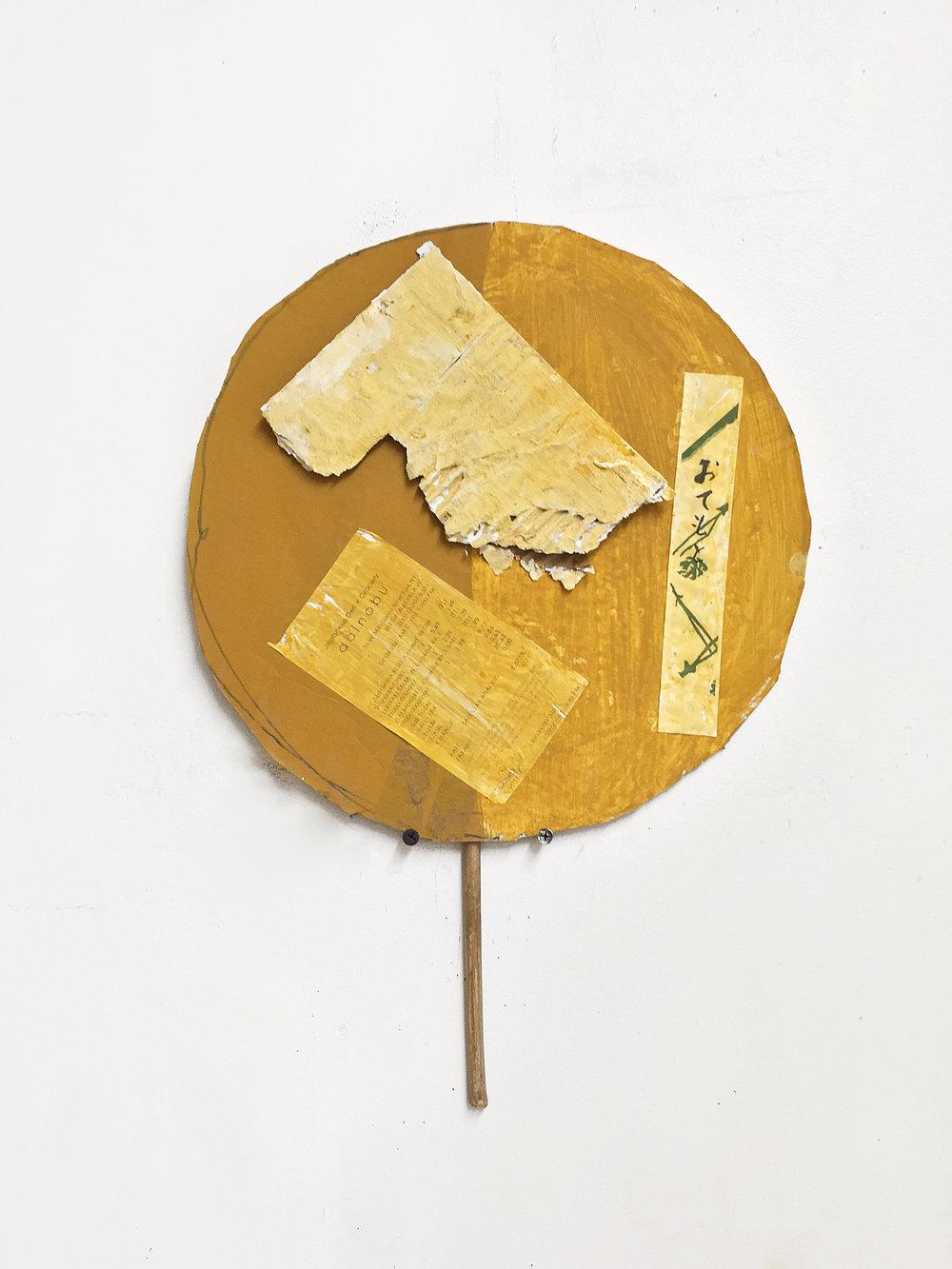 Fan I , 2018 Acrylic, paper, cardboard, bamboo 13in x 18in