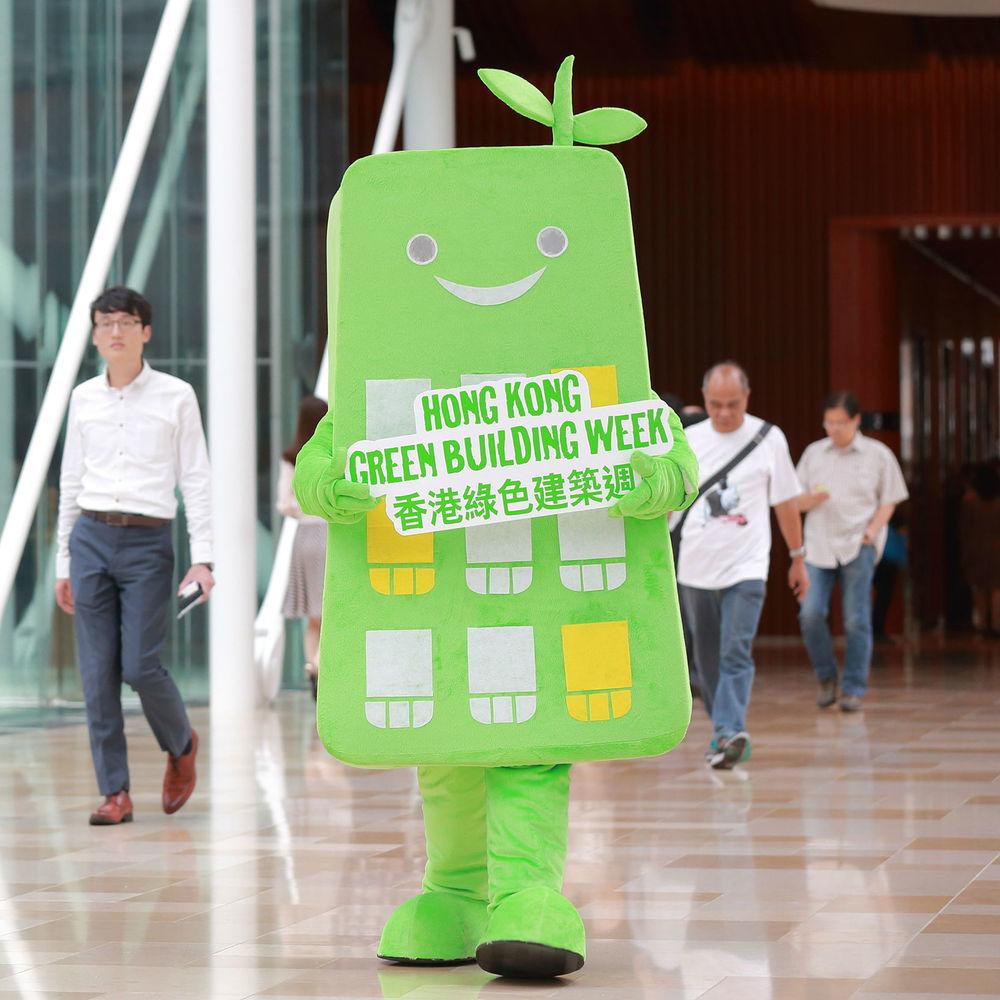 Hong Kong Green Building Week