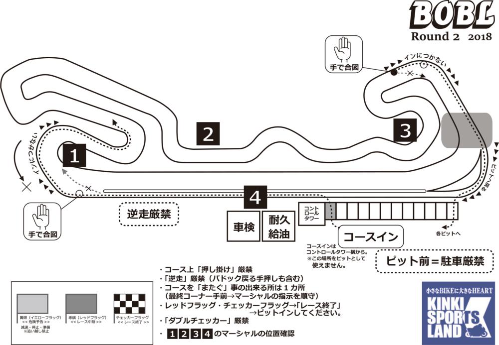 kinki-map.png