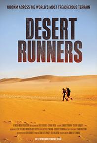 desertRunners_poster.jpg
