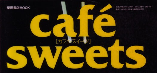 "Cafe Sweets, ""Popbar"", June 2014"