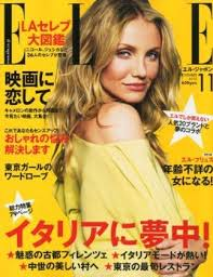 "Elle Magazine Japan, ""Gourmet Popsicle"", July 2010"