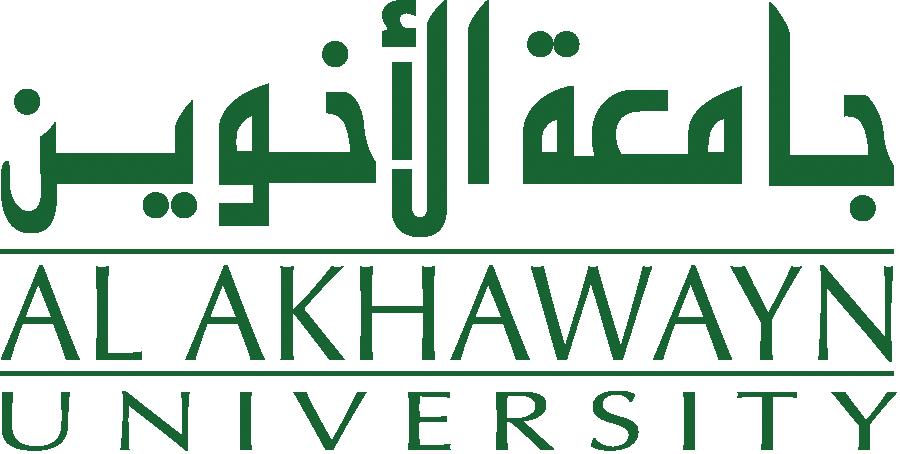 Al Akhawayn Logo.png