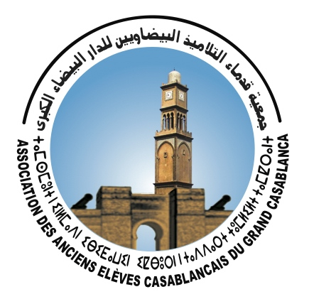 Logo Coupole.jpg