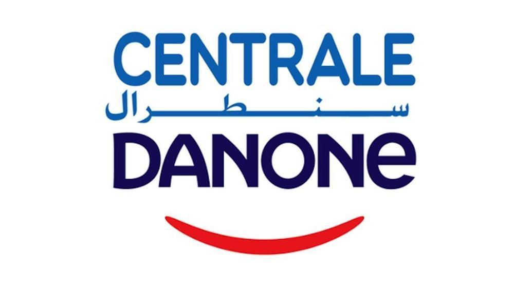 Centrale Danone.jpg