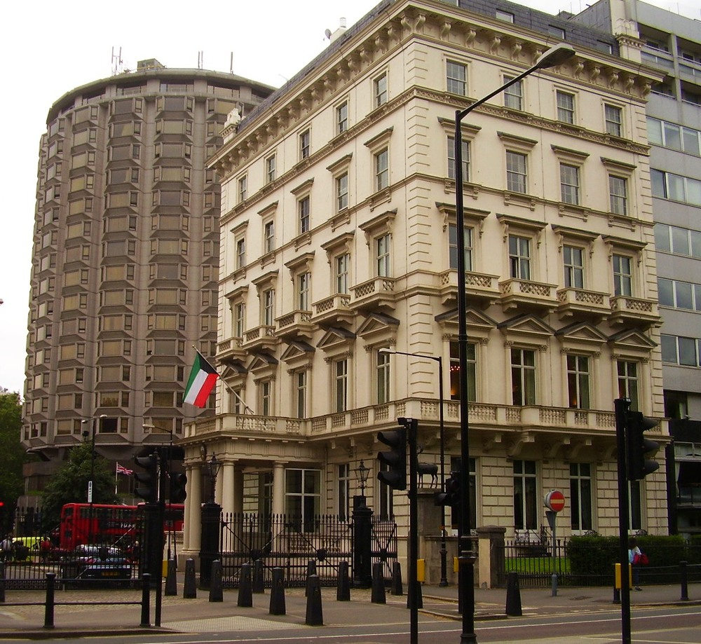 The Kuwaiti Embassy and Cultural Office in Knightsbridge