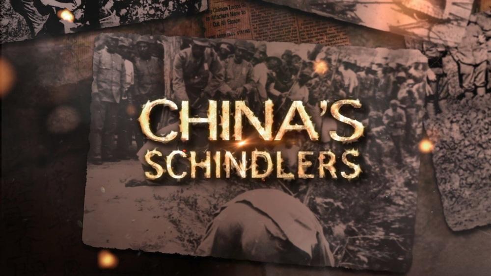 China's Schindlers.jpg