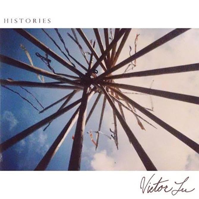 Histories-Victor-Lu-cover.jpg