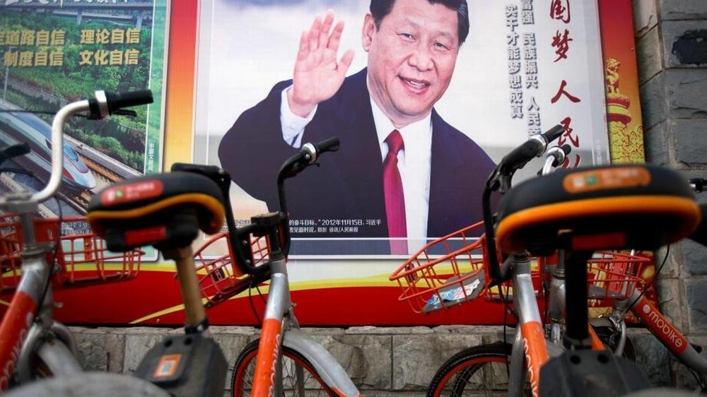 Xi Jinping.jpeg