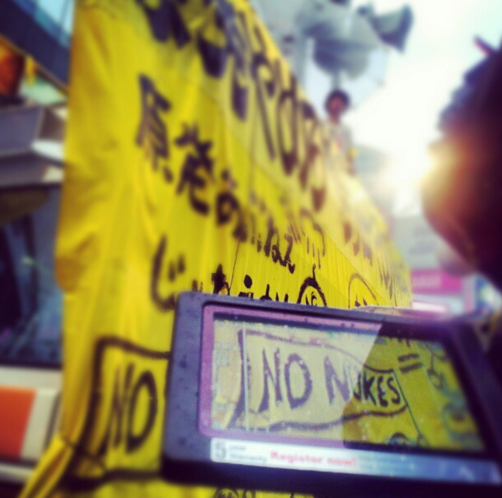 Anti-Nuclear Protest - Fall 2011