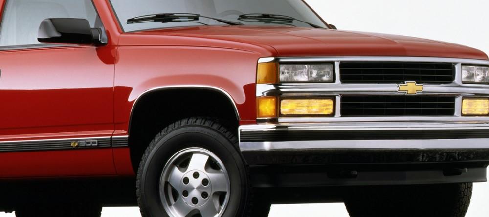 1995 Chevrolet K 1500 Suburban LT
