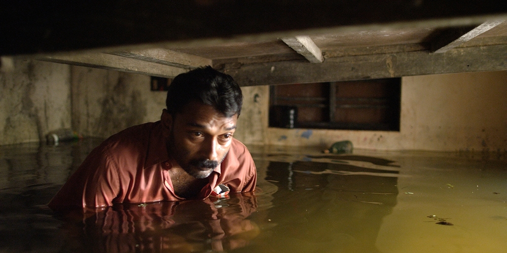 Pradad   – Akhila's father