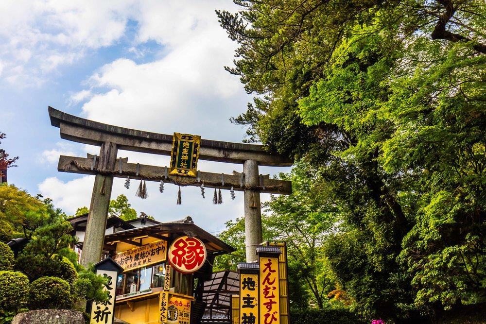 Kyoto 2016 #1