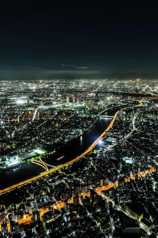 Tokyo 2016 #11