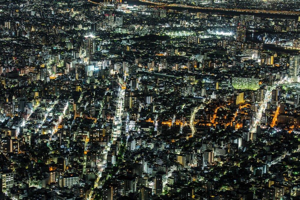 Tokyo 2016 #20