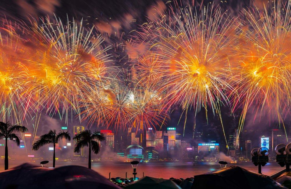 Fireworks Display 2017 #10