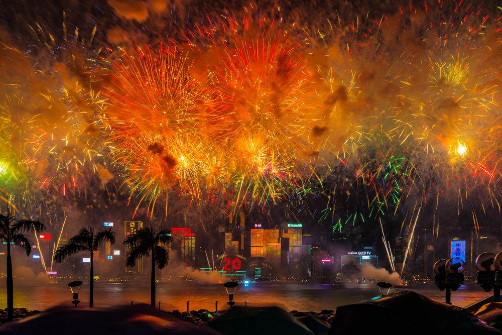 Fireworks Display 2017 #11