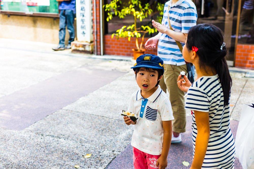 Kyoto 2016 #21