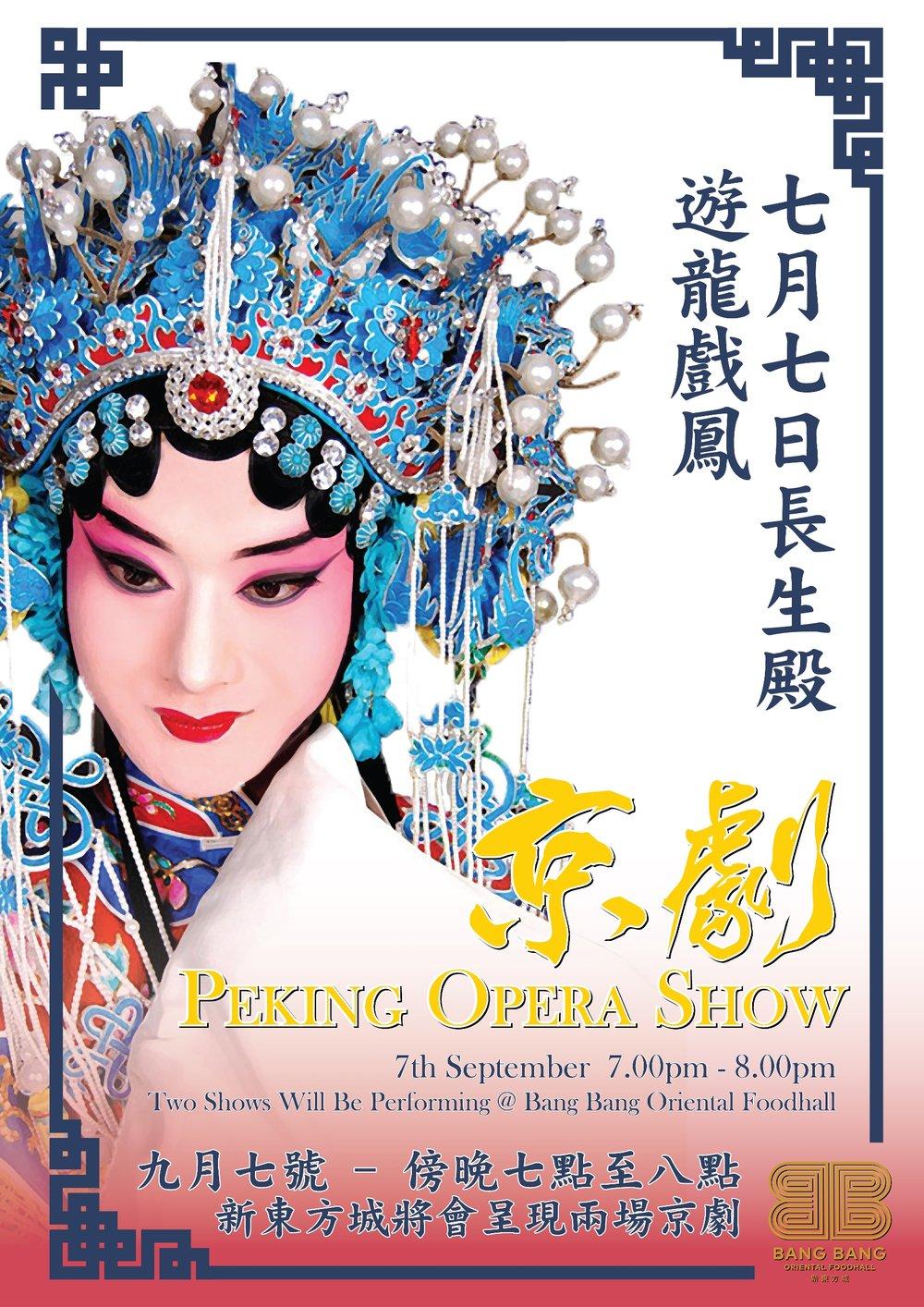 Chinese Opera Bang Bang Oriental.jpg
