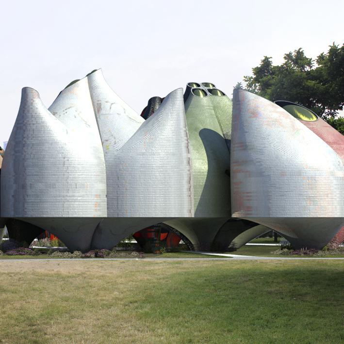 Bauhaus Museum, 2015