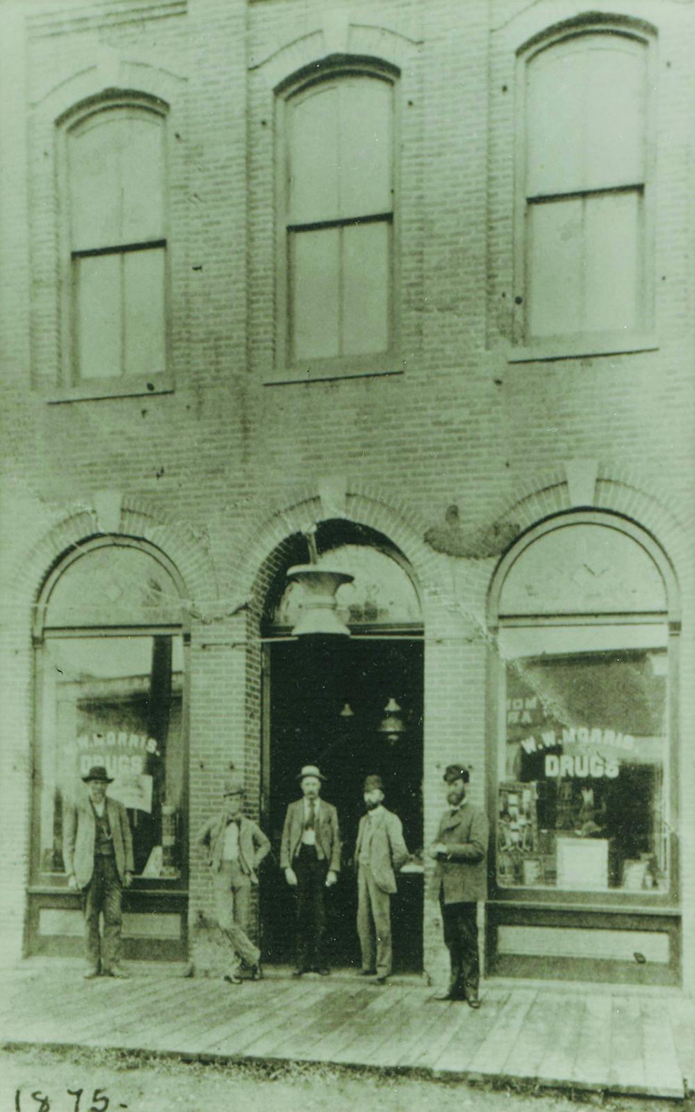 1875 - Main Street