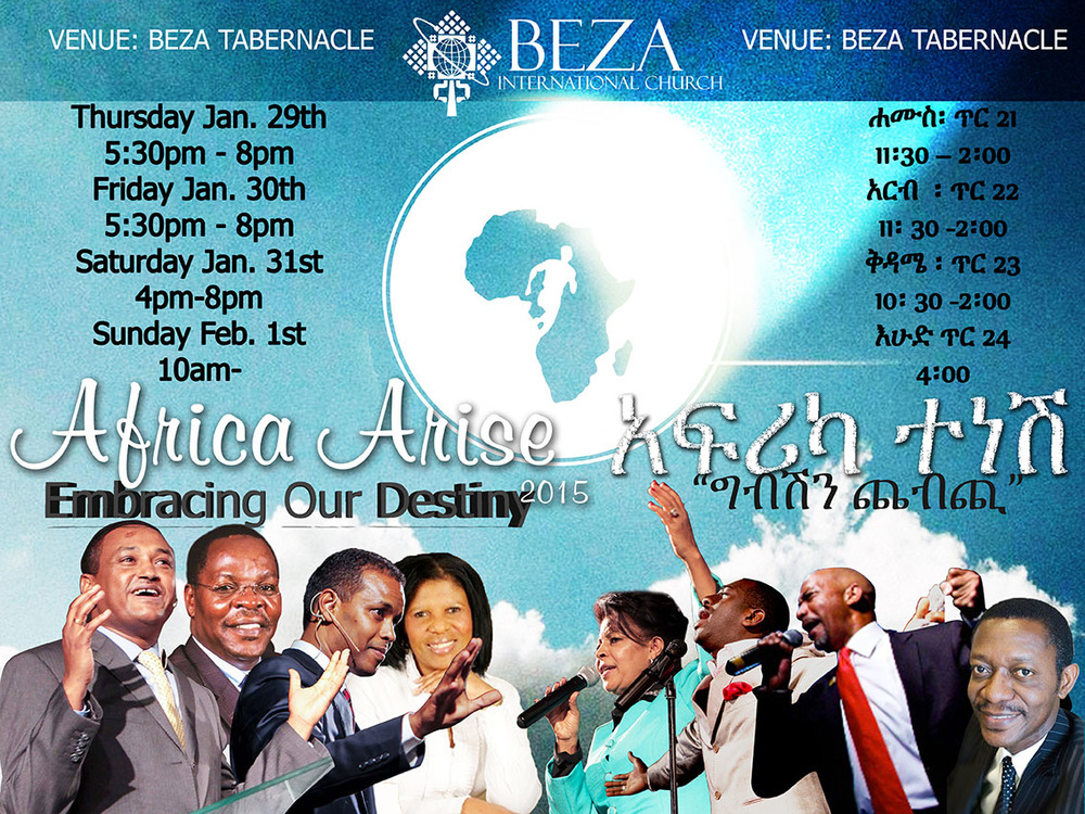 Africa Arise will be starting this Thursday!