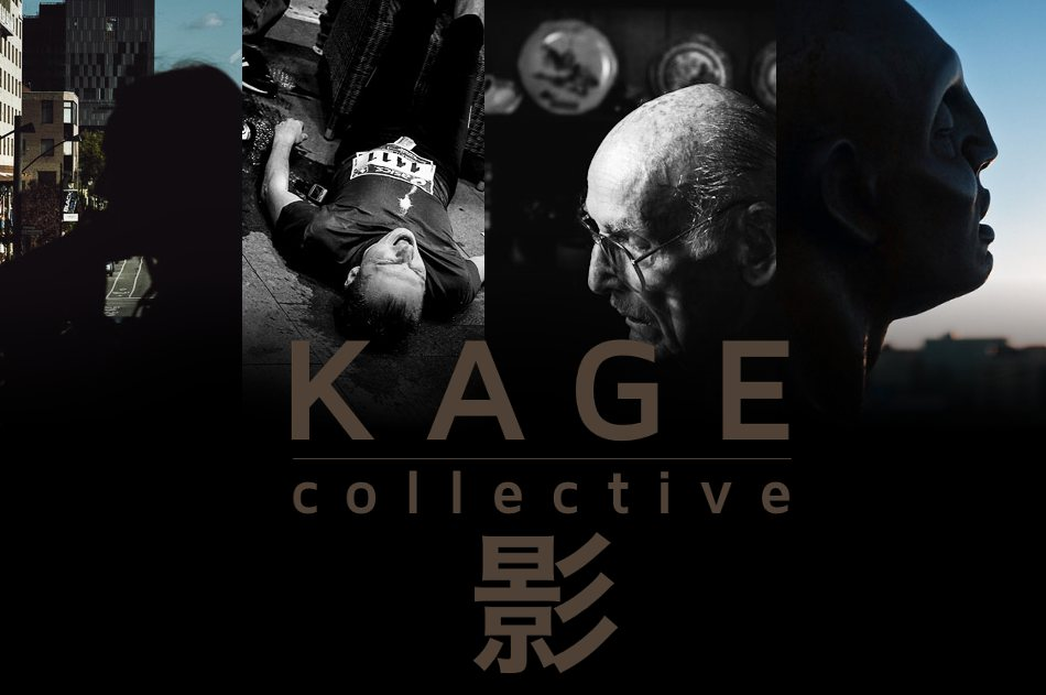 Kage Collective